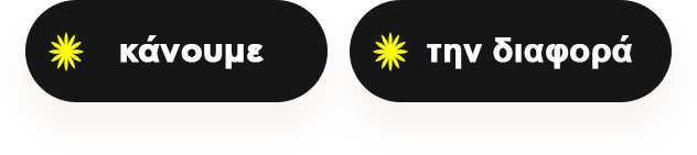 Epaggelmatika akinita