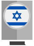 proothisi akiniton sto israel